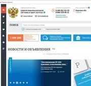 курсы, ФЗ-44, повышение квалификации, МЭБИК